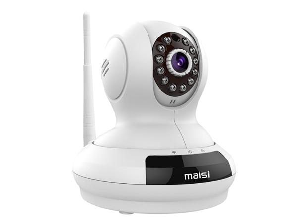 [UPGRADED] MAISI HD 1MP Wireless Security IP Camera with 3dB ENHANCED WiFi, Pet Monitor - Smart Setup In Minutes, Motion Detection Recording, Mobile Push Alerts, And MORE [Energy Class A+] (UPC 712319557297)